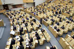 Госдума приняла закон о санации страховщиков