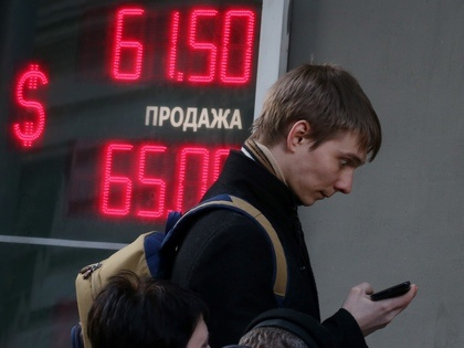 Официальный курс доллара снизился до 61,4 рубля, евро — до 75,8 рубля