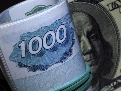 Россия снизила вложения в американские гособлигации