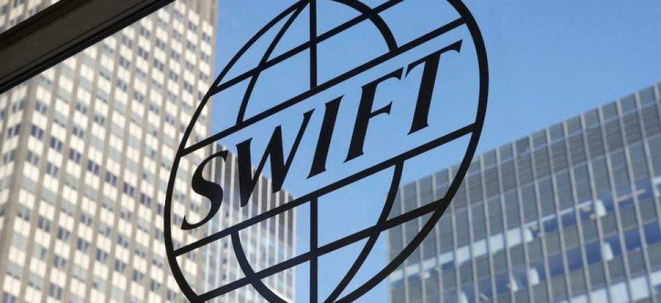 SWIFT не будет отключать Россию