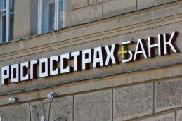 Экс-акционер Росгосстрах Банка помещена под домашний арест