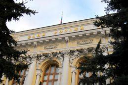 В марте нормативы ЦБ нарушили 22 кредитные организации