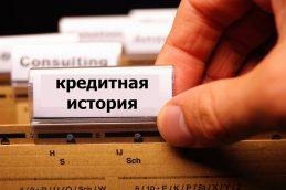 ЦБ усовершенствует порядок формирования резервов микрофинансовыми организациями