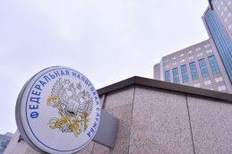 Банки получат доступ к данным ФНС до лета