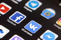 ЦБ займется мониторингом соцсетей