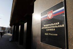 «Российский Капитал» и Тинькофф Банк попросили ФАС одобрить совместный проект