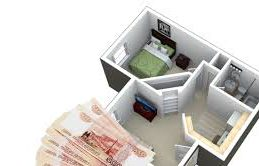 Условия кредита под залог недвижимости