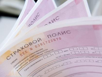 Центробанк летом запустит реформу ОСАГО