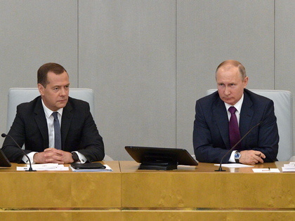 Кабмин распределил расходы на выполнение майского указа Путина