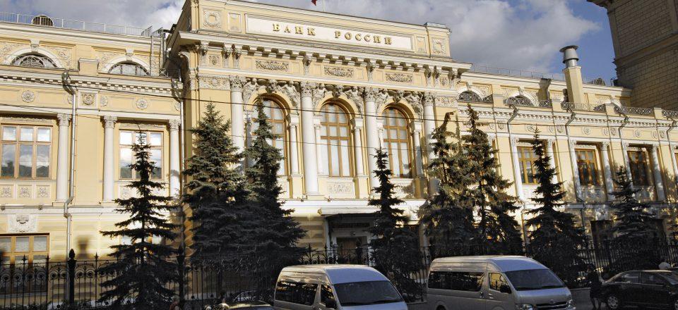 Банки обновили рекорд по объему размещения средств на депозитных аукционах ЦБ