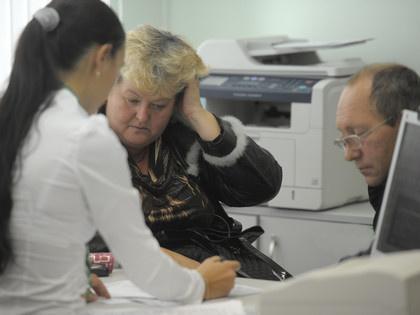 ЦБ предложил единые правила по возврату навязанных кредиторами страховок