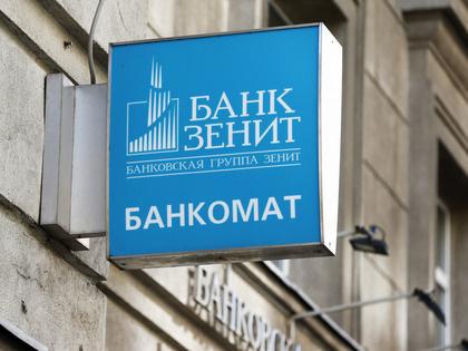 Банк «Зенит» скорректировал условия потребительских кредитов