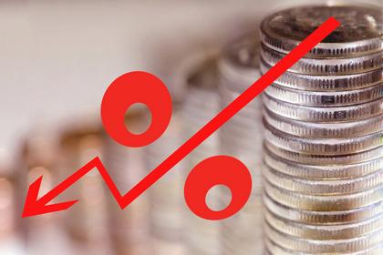 Максимальная ставка топ-10 банков по рублевым вкладам снизилась до 6,32%