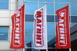 ВТБ продал почти 12% акций сети «Магнит»