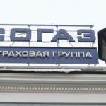 «СОГАЗ» и ВТБ объединяют страховой бизнес