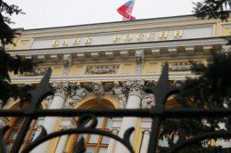 ЦБ отозвал лицензии у Центрального страхового общества и еще ряда страховщиков