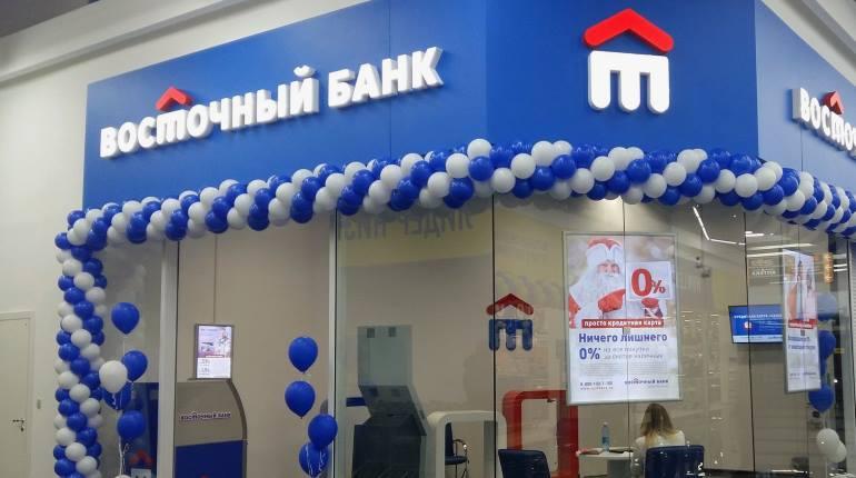 Восточный Банк запустил рекламную кампанию с Сергеем Дружко