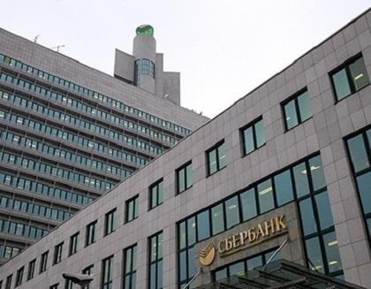 Сбербанк получил 212,1 млрд рублей чистой прибыли по МСФО в I квартале