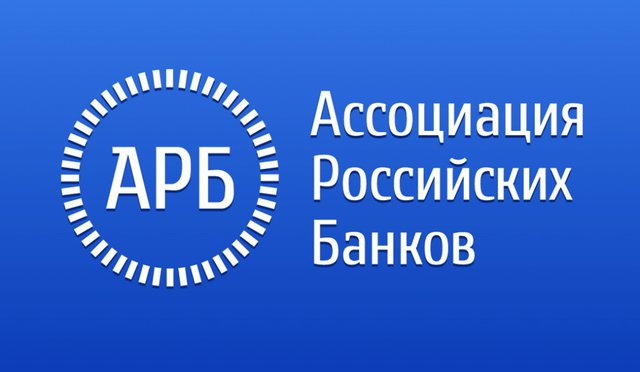 Ассоциация «Россия» исполнила бюджет 2017 года на 103% по доходам и на 91% по расходам