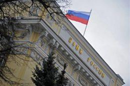 Защита бывшего вице-президента РГС настаивает на даче показаний Центробанком