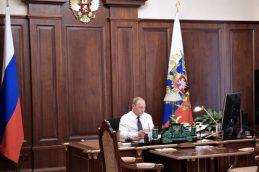 Путин подписал указ о национальных целях и стратегических задачах развития РФ до 2024 года