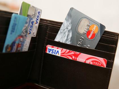 Россияне смогут получать льготы по банковским картам