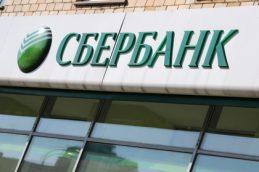 Сбербанк увеличил чистую прибыль по РСБУ за пять месяцев на 25,6%