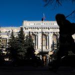 Цены на российский госдолг упали до минимума с ноября 2017 года