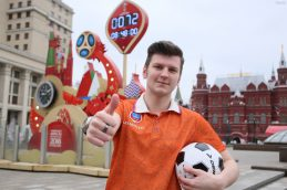 Иностранные болельщики скупают рубли в городах проведения чемпионата мира по футболу