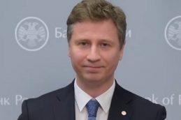 Игорь Дмитриев уходит из ЦБ