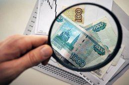Рубль ослаб по итогам основной валютной сессии