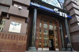 ВТБ могут оштрафовать за отказ сожительнице Захарченко в пользовании ценными бумагами