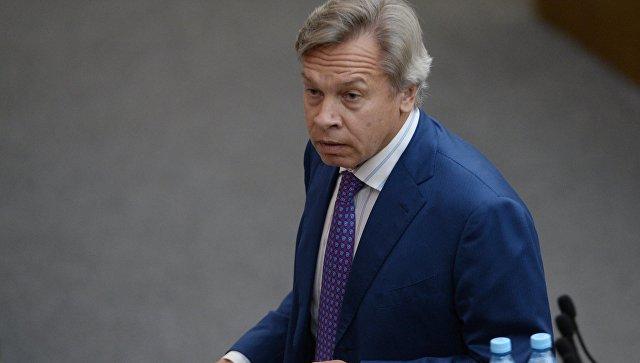 Анатолий Ткачук назначен президентом РФИ Банка