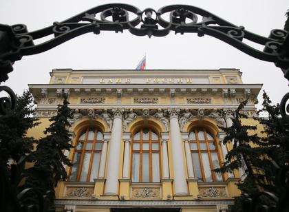 Аксаков: банки обеспокоены новыми критериями для определения связанности заемщиков