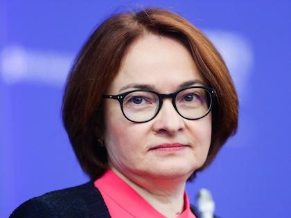 Набиуллина: в «московское банковское кольцо» входили пенсионные фонды