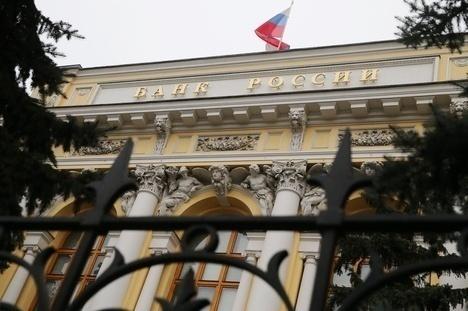 ЦБ: расширение тарифного коридора по ОСАГО даст страховщикам 15 млрд рублей допсборов