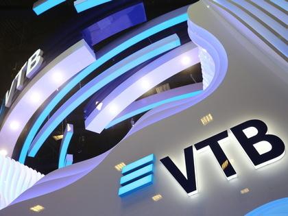 ВТБ планирует начать перевод офисов в цифровой формат с 2019 года