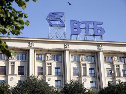 ВТБ решил продать дочерний банк в Сербии