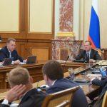 Кабмин утвердил список банков для открытия счетов по госзакупкам