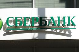 Кузнецов: Сбербанк с начала года спас от обнуления счета 1 млн клиентов с Android