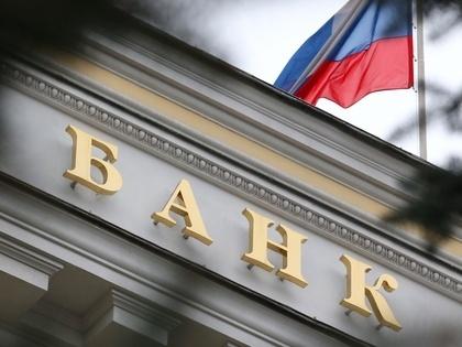 В июне нормативы ЦБ нарушили 19 банков
