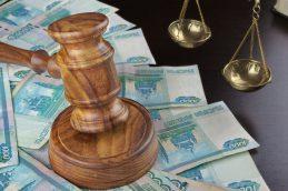 В России появится новый налог