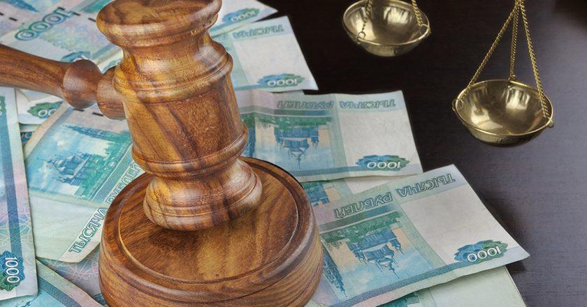 Судебные долги россиян выросли до 4,4 трлн рублей