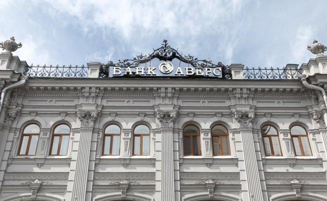 Чистая прибыль банка «Россия» в первом полугодии достигла 3,47 млрд рублей