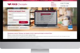 Московский Кредитный Банк обновил интернет-банк для физлиц