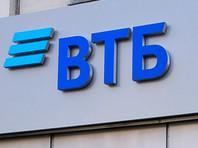 Группа ВТБ договорилась о покупке банка «Возрождение»