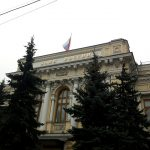 ЦБ отозвал лицензию у Московского Вексельного Банка