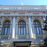 Экс-глава ЦБ: России не грозит дефолт