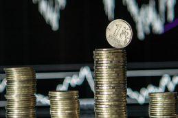 Что ждет бизнес после отмены контроля за трансфертными ценами