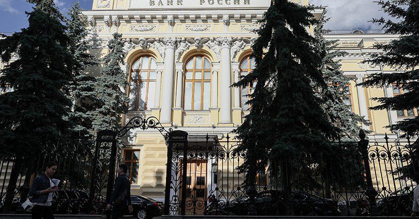 Банк России не будет покупать валюту в рамках бюджетного правила до конца сентября